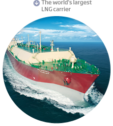 The world's largest LNG carrier image
